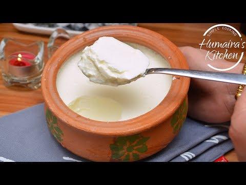 Dahi without Jaman - Curd without Starter - Ramzan Special Recipe - Yogurt without yogurt culture