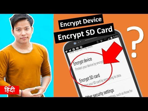 What is Encrypt Device and Encrypt SD Card on android mobile   How to use ? Encryption   Decryption