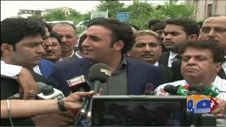 Chairman PPP Bilawal Bhutto ki Islambad main media se guftagu