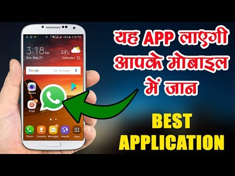 Best Android Application | Best Apps of 2018 | Giganticon Big Icon