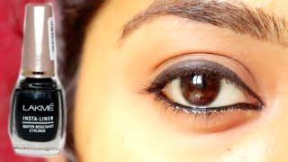 😱Easy Trick to apply Eyeliner For Beginners like FILM STAR_എളുപ്പത്തിൽ കണ്ണെഴുതാം
