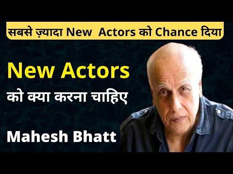 How to join film industry| Mahesh Bhatt | बॉलीवुड में कैसे जुड़ें | Joinfilms