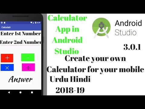 Create Simple Calculator App in Android Studio 3.0.1 (2018)
