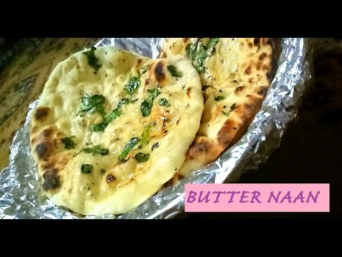 How to make Butter Naan without yeast or tandoor (oven)? In Hindi.