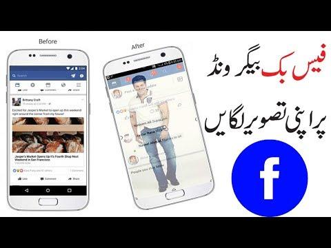 Facebook change background photo Facebook New Style