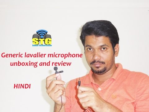 Hindi || generic lavalier microphone unboxing and review.