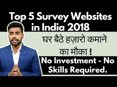 Top 5 Survey Websites in India   PTC Websites   Work from Home   Earn Money Online