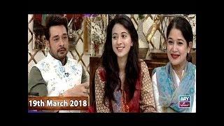 Salam Zindagi With Faysal Qureshi - Badbakht Drama Cast  - 19th March 2018