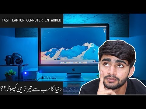 Fast Laptop Computer in world    2018