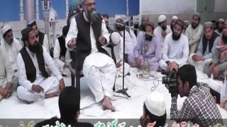 Bayan: Molana Zahid Mahmood Qasmi :  Madrasa Arbia Tajweed ul Quran 2016