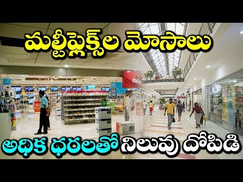 High Alert: Multiplex RIP off? | Revealed: Why Food & Beverages Cost Insanely High at Multiplex