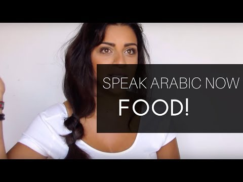 Speaking Arabic #3 Meals!