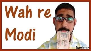 Wah re Modi   Haryanvi Comedy   Desistar   PK