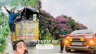 Gangtok - Jaldapara (West Bengal) Enroute Bhutan INB Trip EP #19