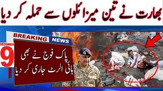 India Ready To Test Atomic Missile Concerning Pakistan Defence | News Headlines Today | In Urdu