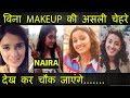 Shivangi Joshi To Erica Top 10 TV Serial Actresses Looks Beautiful Without Makeup Part 3