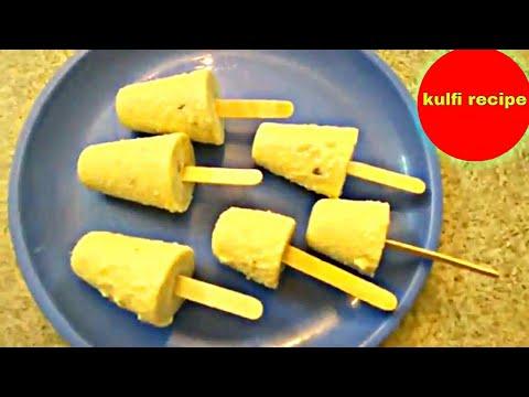 दूध से कुल्फी बनाने का आसान तरीका | Kulfi IceCream Recipe
