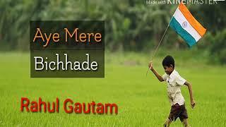 Rahul Gautam Wastappp Status Khanpur