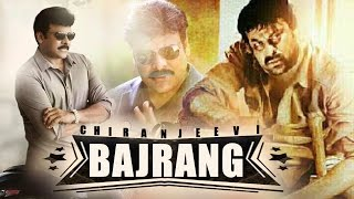 Bajrang (Jai Chiranjeeva) Hindi Movie Chiranjeevi, Sameera Reddy || Latest Hindi Dubbed Movies 2016