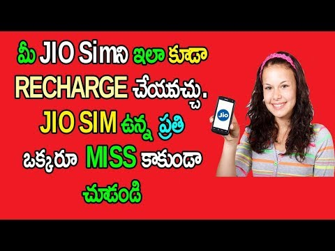 How To Recharge Your Jio Sim With Account Balance In My Jio App | Telugu Tech Trends