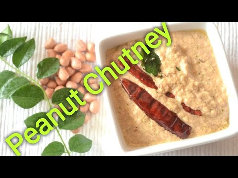 Peanut Chutney For Idli and Dosa//Must Try//Can also Try with Other Dishes