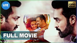 Thiruttu Payale 2 Tamil Full Movie