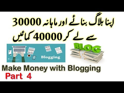 Earn 50 Dollars in one day With Blogger 2018 Part 4 | Blogger Link With Google adsense | Urdu-hindi