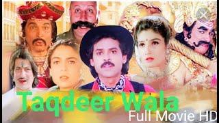 Taqdeerwala Full Hindi Movie Download - Mr-Jatt Com