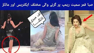 Pakistani Actresses and Models' Falling Moments During Ramp Walk | Lolly Vibes