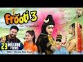 Download lagu Kawad Song 2019 !! Frooti 3 !! Raju Hans & Shivani !! DJ Rimix Kawad Song !! Shivani Ka Thumka