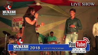 प्रिया राज एंड विशाल बसु की खूबसूरत आवाज में छुप गए सारे नजारे पहली बार नए स्टाइल में  लेटेस्ट 2018