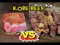 $200 Kobe Beef Steak VS. $20 Kobe Beef Steak!