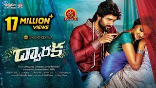 Vijay Devarakonda Super Hit Movie || Latest Telugu Full Movies || Bhavani HD Movies