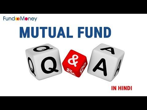 Mutual Fund Q&A, Hindi, January 6, 2018
