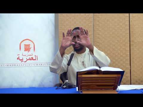 Al Durar Al Bahiyyah book of fasting taught by Ustadh AbdulRahman Hassan