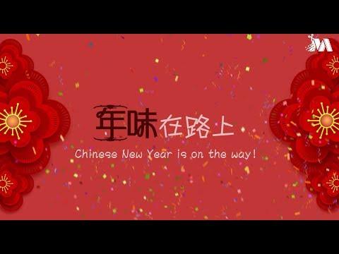 Chinese New Year -  Happy New Year 2019