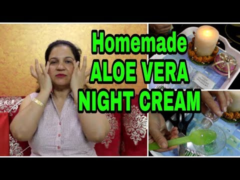 ALOE VERA NIGHT CREAM | नाईट क्रीम | HOMEMADE ALOE VERA NIGHT CREAM