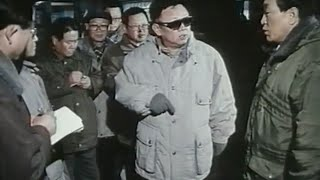 Kim Jong Il's Leadership during the famine