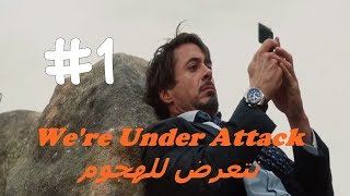 Download Learn And Practice English Through Movies #Iron Man 1 Video