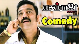 Kamalhaasan Best comedy scenes | Vasool Raja MBBS full Movie Comedy Scenes | Vasool Raja Comedy