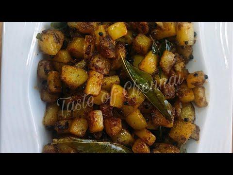 உருளை கிழங்கு வறுவல்  | Urulai kizhangu Varuval in Tamil | Crispy Potato Fry