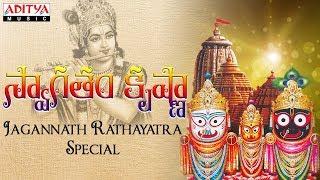 Sri Puri Jagannath Rathayatra Special - Swagatham Krishna | Oothukkadu Kriti | Anirudh Ravichander
