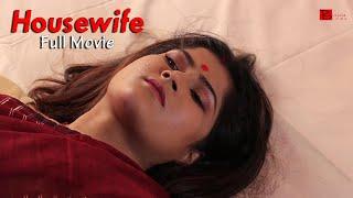 Housewife | Latest Bengali Short Film | Binjola Films Bangla