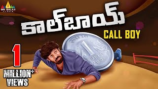 Call Boy Latest Telugu Full Movie | Vicky, Mippu | 2019 New Full Length Movies | Sri Balaji Video