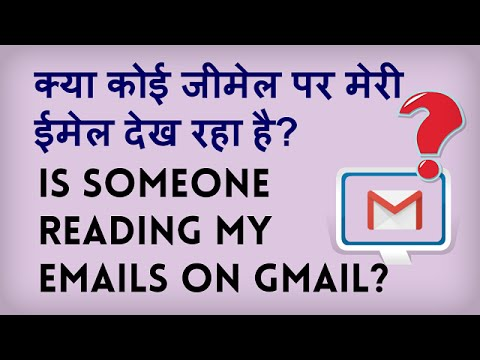 My Gmail Is Hacked! Gmail Security Tips And Tricks. Gmail ko surakshit kaise rakhe?