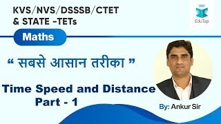 All the Best students for your CTET Exam | CTET 2018 | UPTET