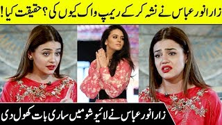 Zara Noor Abbas Revealed The Big Truth About Her Ramp Walk | Iffat Omar Show | Desi Tv
