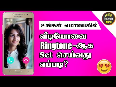 How to Set Video Ringtone in Your Mobile Tamil Tutorials World_HD