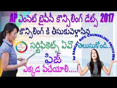 Ap EAMCET BIPC COUNSELING SCHEDULE Rank Wise & How to Pay Online Fee Payment|TELUGU|HEMANTH|