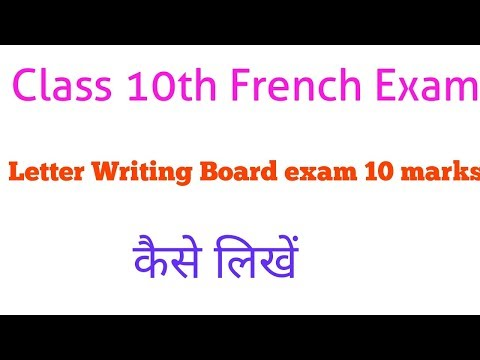 10 Class 10th French Exam Letter Writing ,How to write a letter in French for exam